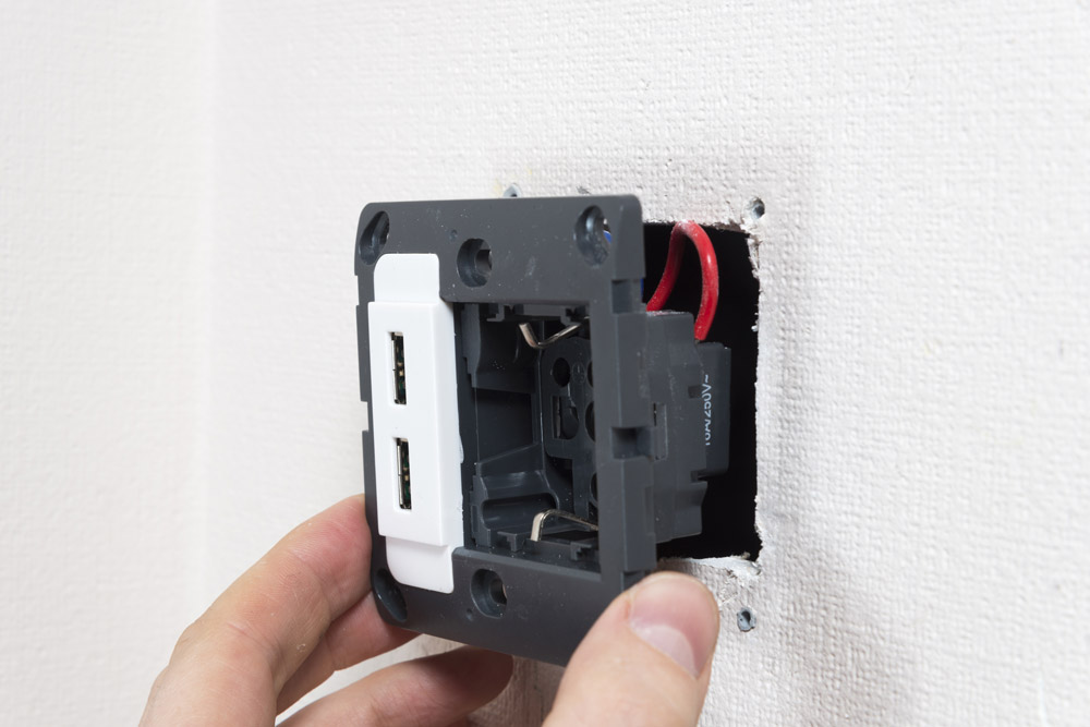 Adding USB Ports to Wall Outlets
